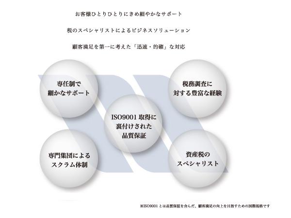 tsuyomi.jpg